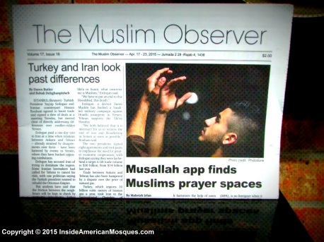 Spotted: The Muslim Observer, a newspaper publication bringing news about the Muslim community at home and abroad to readers since 1999. The news-based organization covers a variety of topics ranging from arts and culture to business and economy, to health and science. It's refreshing to find TMO available for attendees at the mosque so they can be informed about issues concerning the Muslim community on regional, national, and international levels. To  learn more about The Muslim Observer, please visit the following link: MuslimObserver.com.